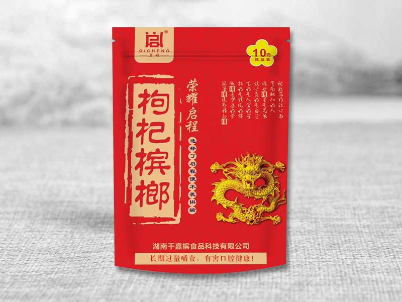 荣耀启程枸杞槟榔10元