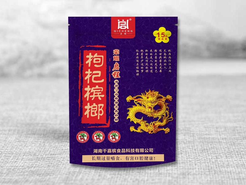 荣耀启程枸杞槟榔15元