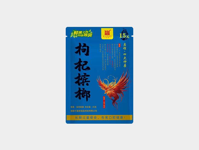 四大神兽枸杞槟榔15元